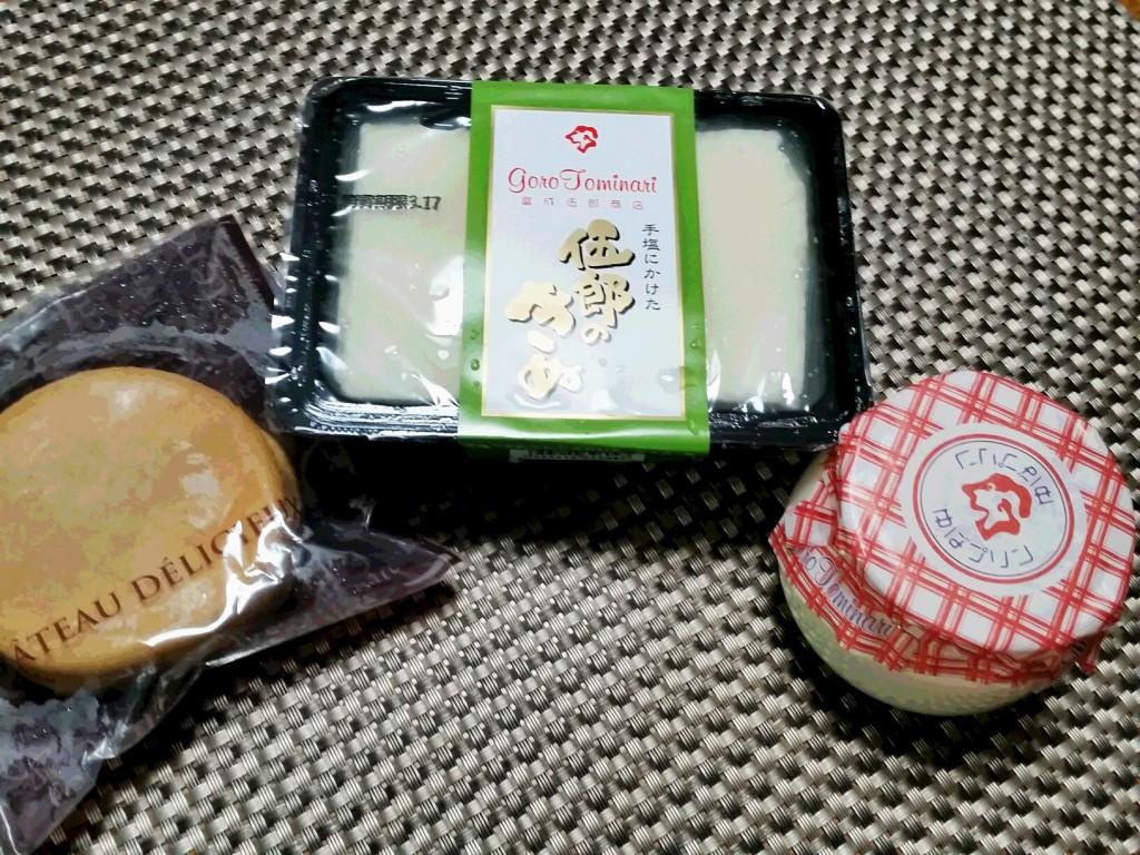スイーツ&豆腐
